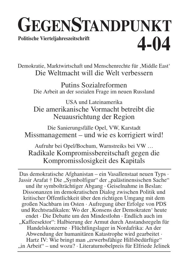 Titelblatt der Zeitschrift GegenStandpunkt 4-04
