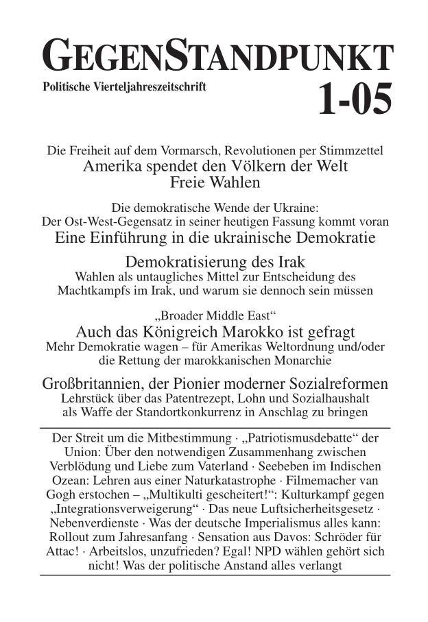 Titelblatt der Zeitschrift GegenStandpunkt 1-05