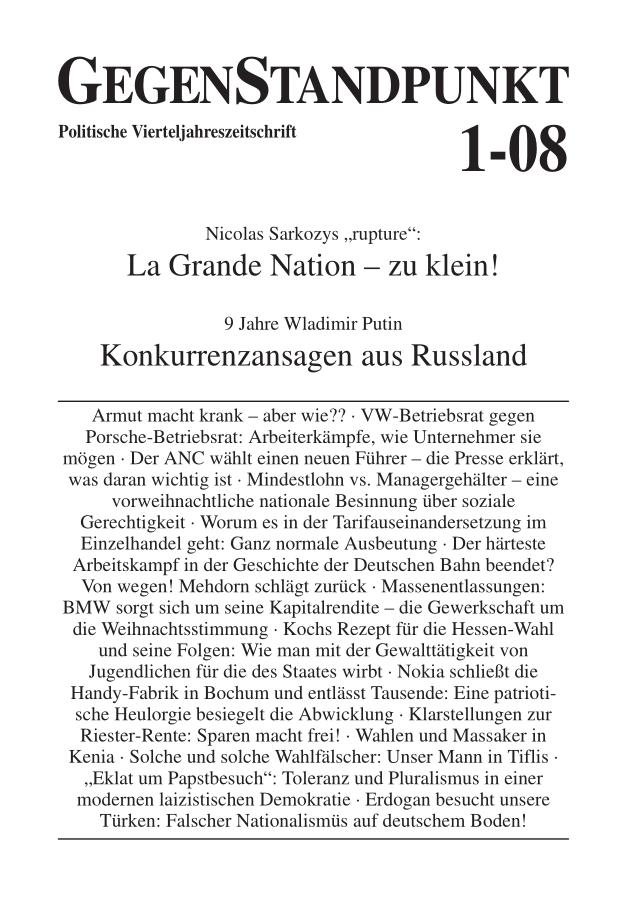 Titelblatt der Zeitschrift GegenStandpunkt 1-08
